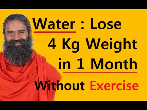 Hot water to lose weight upto 4 kg in 1 month without exercise hot water to lose weight upto 4 kg in 1 month without exercise baba ramdev ccuart Gallery