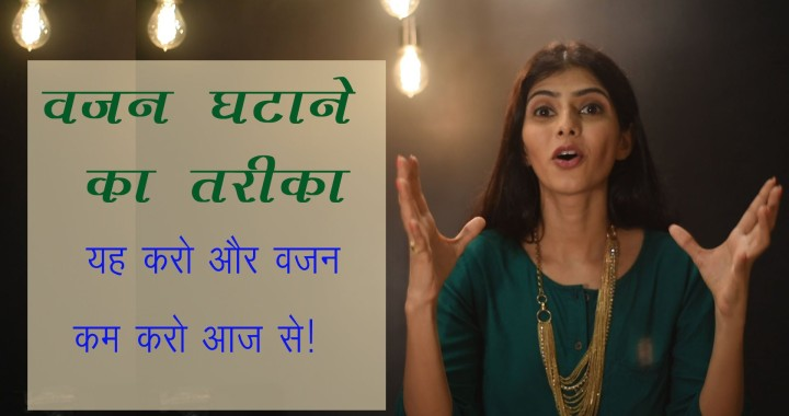 sriracha in hindi